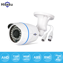 AHD Analog High Definition Surveillance Camera 2000TVL AHDM 720P/960P HD AHD CCTV Camera Security Indoor/Outdoor ABS Case Hiseeu