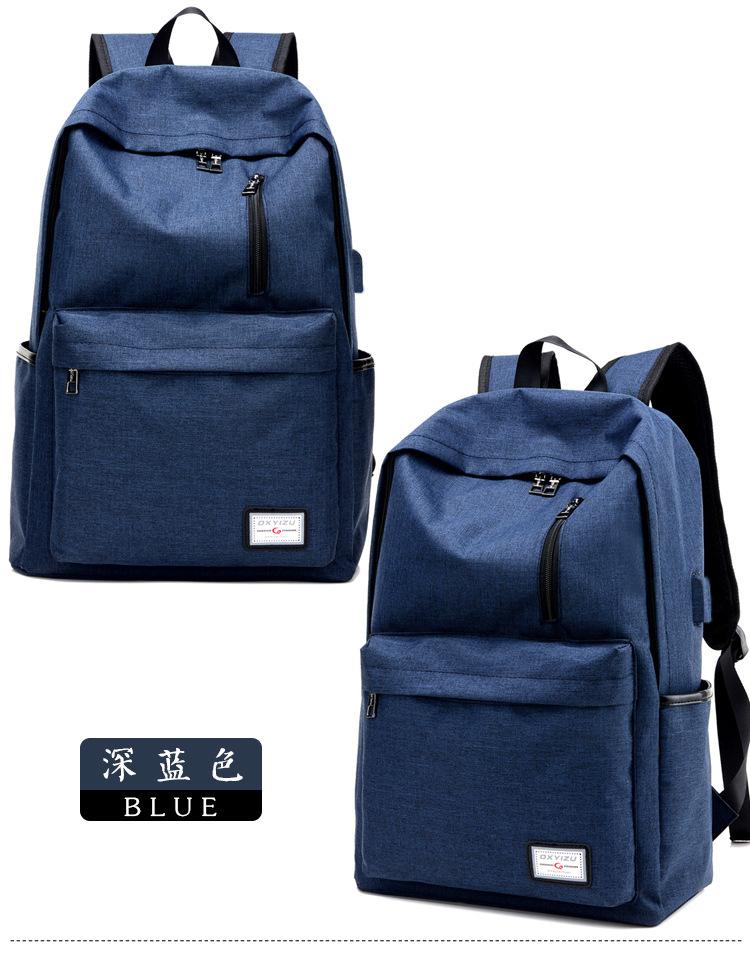 حقيبة مدرسية سوداء USB 14