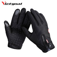 Buy VICTGOAL Cycling Gloves Full Finger Men Women Touch Screen Bike Gloves Waterproof Outdoor Sports Motorcycle MTB Bicycle Gloves for $5.83 in AliExpress store