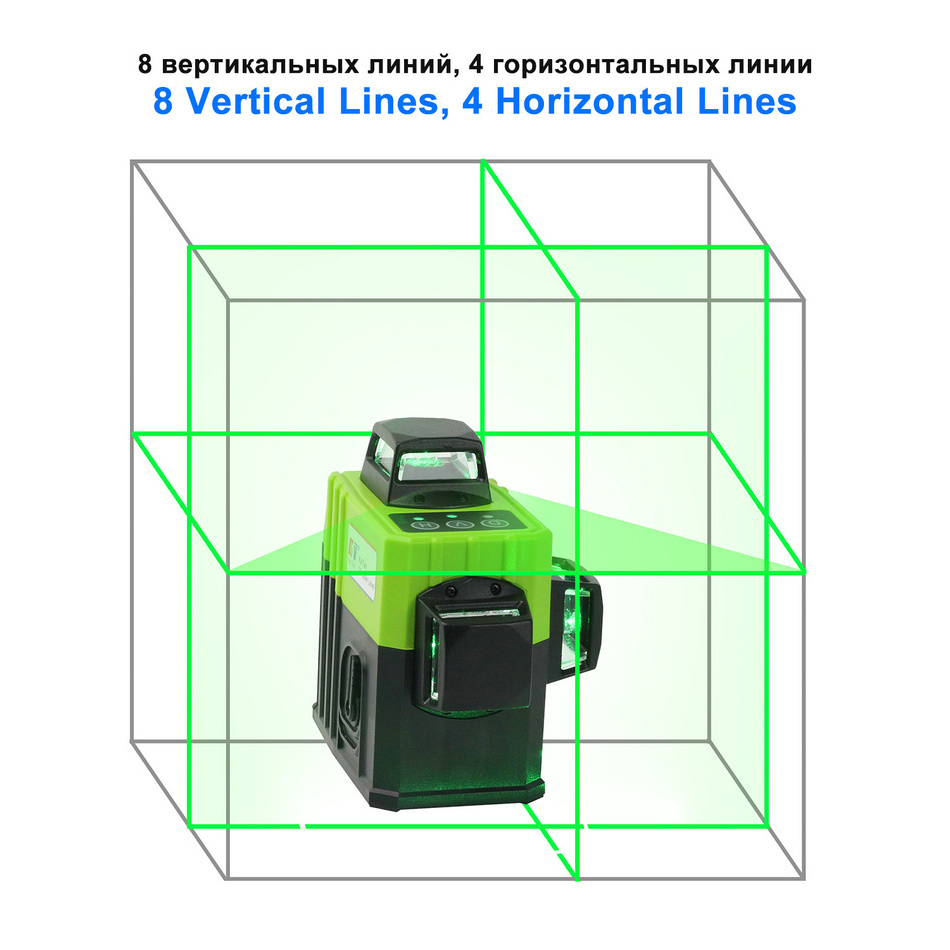 Kaitian Laser Level MG3D5 light 2