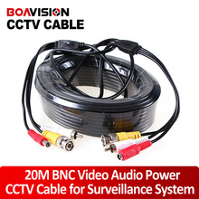 65FT/20M Audio Video Power AV Black Cable BNC Connector coaxial cable for DVR CCTV Security Surveillance Camera