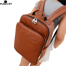 new 2017 College Wind leather Backpack men backpacks women backpack men travel bags  school backpacks Laptop bag