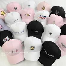 summer caps style lady korean pink Dad Hat white polo caps 2017 girls golf sport baseball caps hats for women female