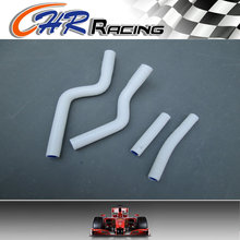 FOR YAMAHA YZ250F YZF250 YZF 250 F 2007 2008 2009 silicone radiator hose 2007-2009 WHITE(China)