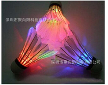 Party Supplies  Best price LED Badminton Shuttlecock Brand New Dark Night Glow Birdies Lighting Indoor Sports Flash Colors 12pcs