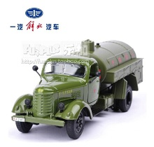 High Simulation Exquisite Model Toys: ShengHui Car Styling Oil Military Tanker 1:36 Alloy Military Vehicle Model Excellent Gifts