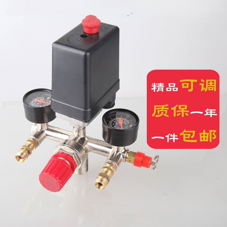 Air compressor parts Bama bracket regulator / wind / air compressor bracket with gauge pressure switch valve safety valve<br>