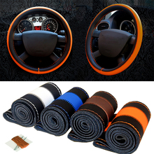 1Pcs DIY Car Steering Wheel Cover With Needles and Thread 4Color Sport Diameter 38cm Fiber leather  Steering Wheel Cover