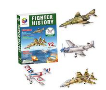 Educational creative fighter history plane aircraft 3D paper jigsaw puzzle develop assemble model children kid gift toy 4pcs/set