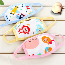Children Cotton Breathable Breathing Masks Baby Cartoon Breathing Masks Face Mask Respirator Baby Bibs(China)