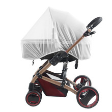 Summer children baby stroller pushchair mosquito net netting accessories curtain carriage cart cover insect care