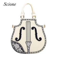 2017 Fashion Violin Women PU Leather Handbag Fancy Lolita Gothic Palace Embroidered Messenger Bag Shoulder Bag Tote Bolsas Li144(China)