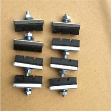 1 Pair Mountain Bike Hard-wearing Brake Block Durable Road Bicycle Friction Wheel Brake Pads(China)