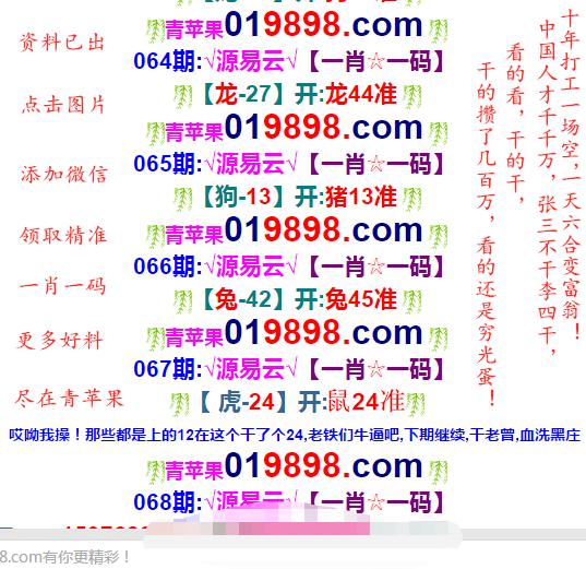 HTB1Jl4Dc81D3KVjSZFy762uFpXa0.png (537×521)