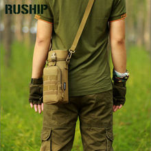 RUSHIP Tactics Military Molle Water Bottle Pouch Hydration Bag Carrier Insulated Heat Cold Water Kettle Messenger Shoulder Bag(China)
