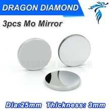 Free Shipping 3pcs Co2 Laser Mirror and lens  Mo Reflective Mirror  Diameter 25mm for laser cutter engraving machine  parts