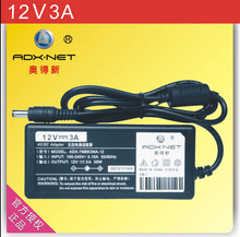 High Quality AC 100-240V to DC Power Supply 12V 3A Adapter 36W Adaptor For Led Strip Driver #