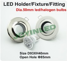 Open hole 85mm Satin nickel led downlight fitting trims for home kitchen bedroom