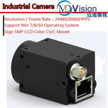 High Speed Gige Ethernet 5MP Industrial Machine Vision CCD Digital Camera + SDK, Global Shutter OpenCV Halcon Python C# C++ VB6