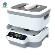 Digital Ultrasonic Cleaner Baskets Jewelry Watches Dental 1.2L 35W 70W 40kHz Ultrasound Ultrasonic Vegetable Cleaner Bath(China)