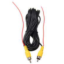 6M/12M RCA to RCA Male to Male AUX Audio Cable Cord HiFi Speaker Video AV Cable For Car Rear Camera DVD CD Player TV Box