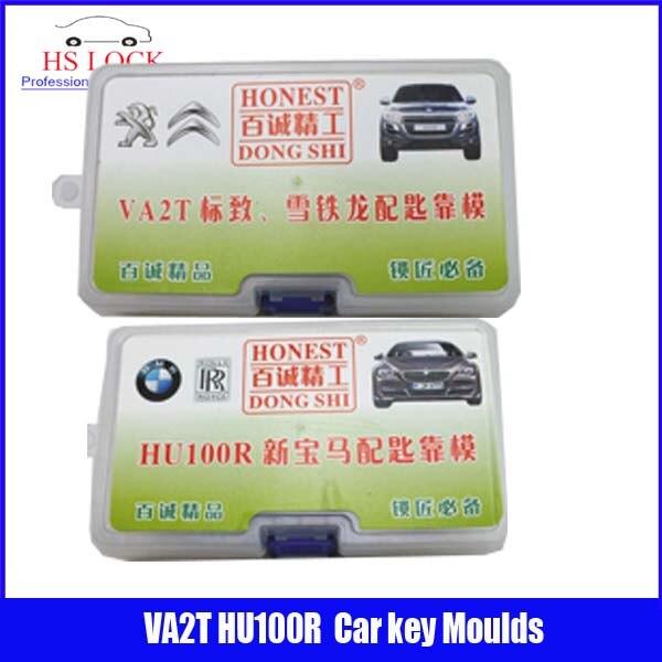 HU100R &amp; VA2T car key moulds for key moulding Car Key Profile Modeling locksmith tools<br>
