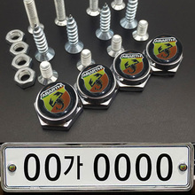 KUNBABY 4PCS Car Accessories Thread License Plate Frame Bolts Universal  Screws Chrome For Fiat abarth  grande punto 500 stilo