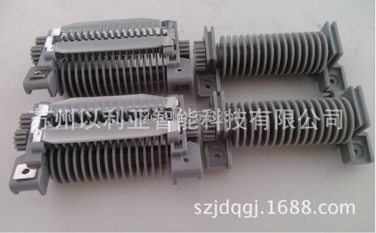 ZCUT - 9 tape cutting machine accessories    500#<br>
