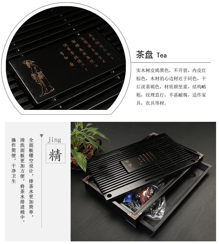 Plateau pour le thé Chinois  pas cher | oko oko