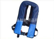 Hot selling Automatic Inflatable life jacket for 150N with inflatable free shipping