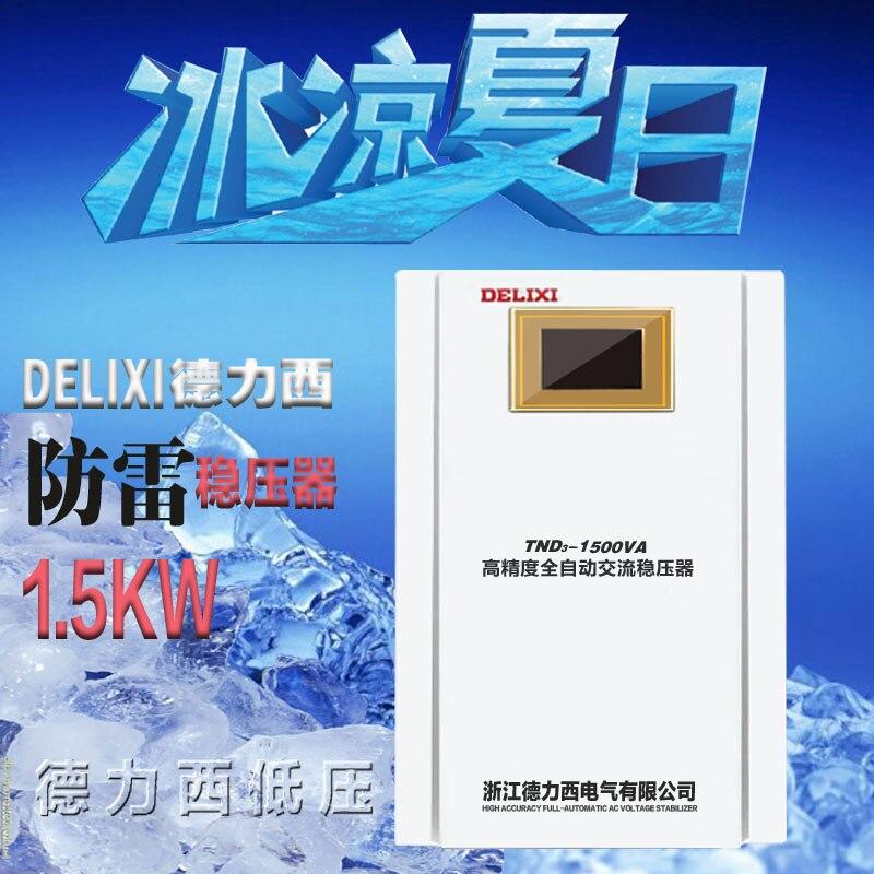 DELIXI TND3 1500VA 1 5 кВА 1500 Вт бытовой ЖК однофазный автоматический стабилизатор