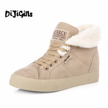 New 2017 fashion fur female warm ankle boots women boots snow boots and autumn winter women shoes