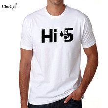 Hi five High 5 Christmas or Birthday present T-shirt, Funny Gift idea celebratory hand gesture T Shirt Fashion Mens Clothing