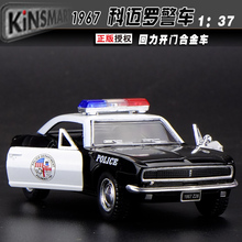 Gift for boy 1:37 12.5cm Kinsmart creative 1967 Chevrolet Camaro 388 police man car vehicle alloy model pull back birthday toy