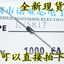 100pcs Rectifier diode 1N5817 DIP 1A 20V(China)