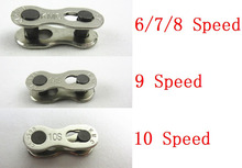 1 Pair 2pcs Bike Chains mountain road bike bicycle chain Connector for 6/7/8/9/10 Speed Quick Master Link Joint Chain BC0101(China)