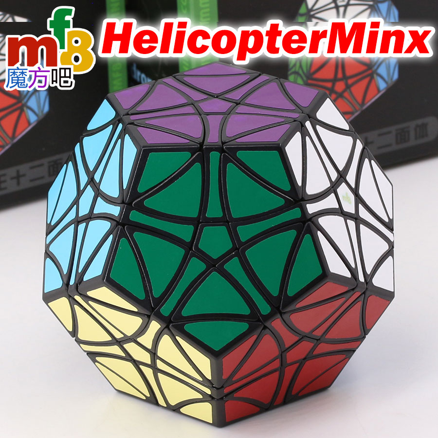 Magic Cube puzzle mf8 dodecahedron megaminx cube HelicopterMinx collection master must wisdom level educational logic toy game Z