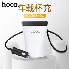 HOCO Z11 Cup Car Charger Digital Display Dual USB Double Lighter Slot for iPhone iPad Samsung Xiaomi Phone Adapter Car-charger(Hong Kong)