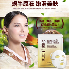 korean sheet mask Snail Hydro Gel Essence Face Facial Mask Moisture Oil Control Remove Acne Shrink Pores facial cleaner(China)