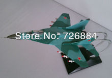 1:72 Diecast Model Mig29 Jet Fighter static plane model(China)