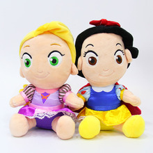 Anime Cartoon Princesses Dolls Rapunzel Snow White Plush Dolls Stuffed Soft Toys Kids' Gift 20cm(China)