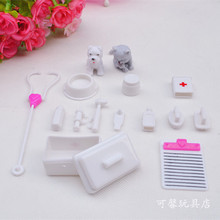 One Set Doll Accessories Doll House Decoration Toy medical kit Supplies Doll Pet Toys For barbie doll,Baby Toys for girls(China)