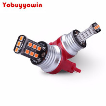 800 Lumens Super Bright 2835 Chipsets 3056 3156 3057 3157 4114 LED Bulbs for Brake Light Tail lights Turn Signal, Brilliant Red