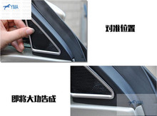 For Volkswagen Beetle 2013 2014 2015 New Style A Pillar Stereo Speaker Audio Loudspeaker Sound Frame Cover Trim 2 Pcs / set(China)