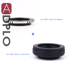 Buy M42 Lens Adjustable Focusing Helicoid Macro Tube 15mm 26.5mm + Lens Adapter Suit M42/C Mount Lens Fuji FX Camera for $41.11 in AliExpress store