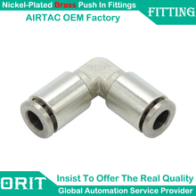 Free Shipping 5Pcs Equal 6mm OD Tube Union Elbow Brass Pneumatic Fittings Air Fast Hose Coupling Push In Quick Joint Connector