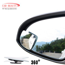 2016 New Car Styling Auto Motorcycle Blind Spot Rear View Mirror 360 Degree Adjustable Car Mirror Accessories