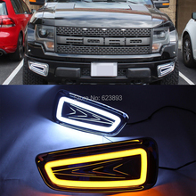 Car Styling Fit Ford F150 SVT Raptor 2009-2014 2x LED DRL Daytime Running DRL Fog Light and yellow turn signals, fast shipping(China)