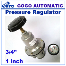GOGO High quality Large flow air regulator inlet port thread 3/4 1 inch pneumatic treatment units QTY-20/25 with pressure gauge