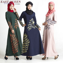 muslim dress women muslim clothing turkish hijab traditional turkish clothing KK1050 H